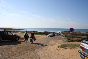 Sauzais beach carpark and boat ramp